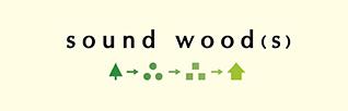 NPO法人サウンドウッズ sound wood(s)